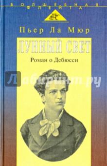 История сибири в 5 томах читать