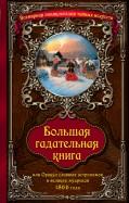 Илья муромец 7 класс читать
