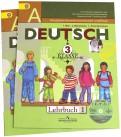 Бим, Фомичева, Рыжова: Немецкий язык. 3 класс. Учебник. В 2х частях (+CD). ФГОС