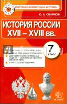 Книги сергея игоничева читать онлайн