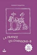 Константин Сергейчев: Франция в песнях  3. Учебное пособие на французском языке (+DVD)