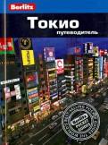 Джаред Любарски: Токио