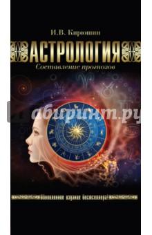 Русские язык 4 класс бунеев 1 часть читать онлайн учебник