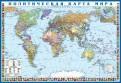 Политическая карта мира с флагами. Складная карта (Крым в составе РФ)