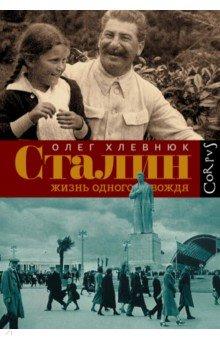 История украины 9 класс о.к.струкевич читать онлайн