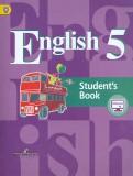 Кузовлев, Лапа, Дуванова: Английский язык. 5 класс. 4й год обучения. Учебник. ФГОС