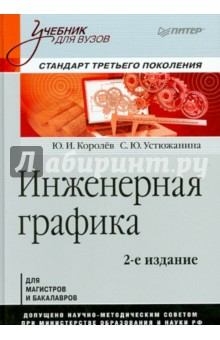handbook of biomedical image