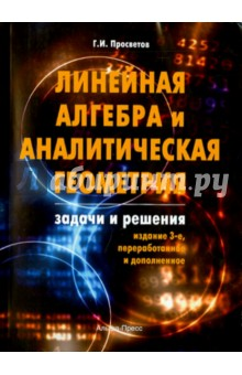 download the practices of the enlightenment aesthetics authorship and the