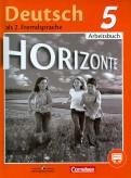 Аверин, Лутц, Джин: Немецкий язык. Второй иностранный язык. 5 класс. Рабочая тетрадь