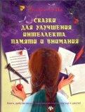 И всё-таки я люблю книгу читать онлайн