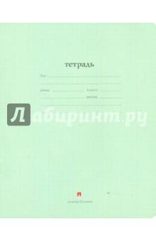 Купить Тетрадь школьная Народная (12 листов, клетка) (7-12-086/1 Д) ISBN: 4606016077805