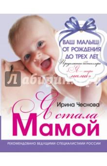 seks-s-figuristoy-mamochkoy-bolshoy-chlen-u-dikih-afrikantsev
