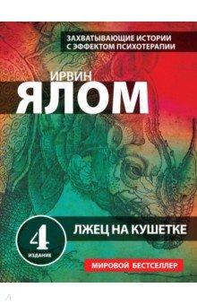Быкова 3 класс читать онлайн