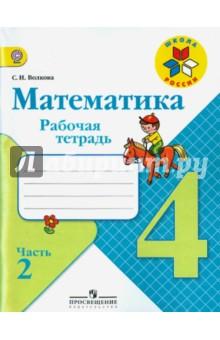 book Spanish: 299