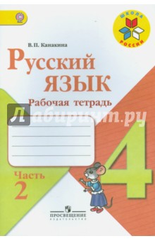 Детская книга о самолетах читать