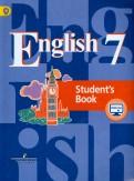 Кузовлев, Перегудова, Лапа: Английский язык. 7 класс. Учебник. ФГОС