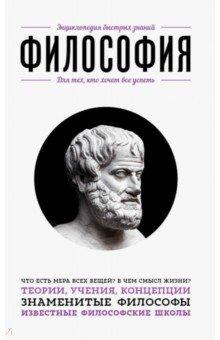 ebook Высшая математика для