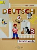 Бим, Рыжова - Немецкий язык. 2 класс. Рабочая тетрадь. В 2-х частях. ФГОС обложка книги