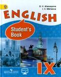 Афанасьева, Михеева: Английский язык. 9 класс. Учебник для школ с углубленным изучением английского языка. ФГОС