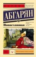 Учебник по естествознанию 4 класс читать онлайн