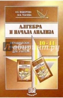 temu-kupit-reshebnik-po-algebre-9-klass-kolyagin-tkacheva-shabunin-temu-nuzhno