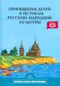 Андрей белянин казачьи сказки читать i