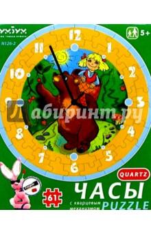 126-2 Часы Маша и медведь