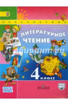 Учебник по информатике 9 класс 2 часть читать онлайн учебник