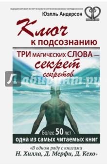 Леонид филатов рассказы читать
