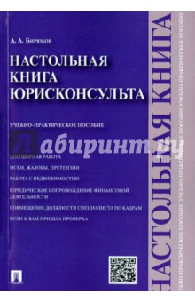 ebook mri physics