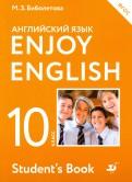 Биболетова, Бабушис, Снежко: Английский язык. Enjoy English. 10 класс. Учебник. ФГОС