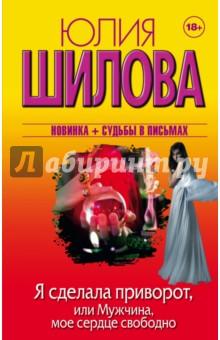 книга владислава тарасенко книга бизнес перемен 64 стратегемы скачать