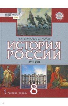 Александр беленький книги читать онлайн