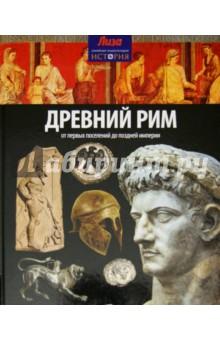 ebook принципы и логика проведения прикладных психологических исследований 16000 руб 0