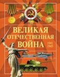 Мерников, Спектор, Ликсо: Великая Отечественная война