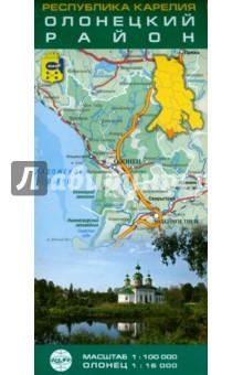 Республика Карелия. Олонецкий район. Карта складная