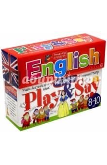 Сундучок с играми. Английский: играй и говори. Уровень 3