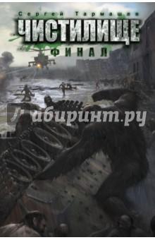 Учебник по истории россии 11 класс читать i