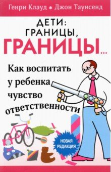 Терминатор 1 онлайн читать