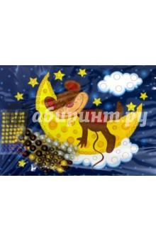 Купить Набор для детского творчества Жемчужная сказка . Мышонок (ANMT-40) ISBN: 4640012588774