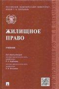 Общество 7 класс учебник кравченко читать