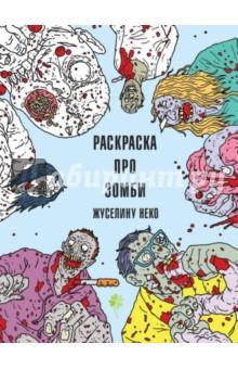 Учебник литературы 4 класс 1 часть школа россии читать