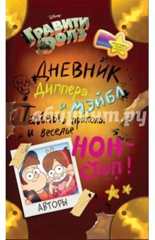 https://img2.labirint.ru/books52/516836/big.jpg