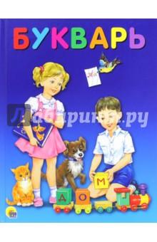 Купить Букварь ISBN: 978-5-378-25629-7