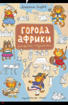 https://img2.labirint.ru/books53/525110/big.png