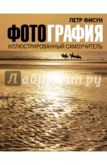 book Biologic Therapy of Leukemia (Contemporary