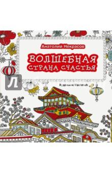 Учебник русской речи 8 класс никитина читать