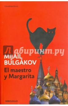 Maestro Y Margarita - Mikhail Bulgakov