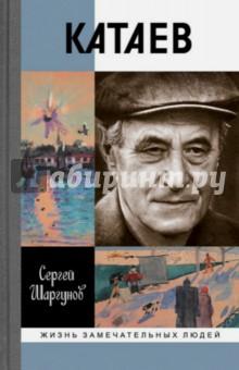 книга путь вечности украинский автор