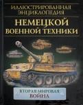 Бишон, Уорнер: Иллюстрированная энциклопедия немецкой военной техники